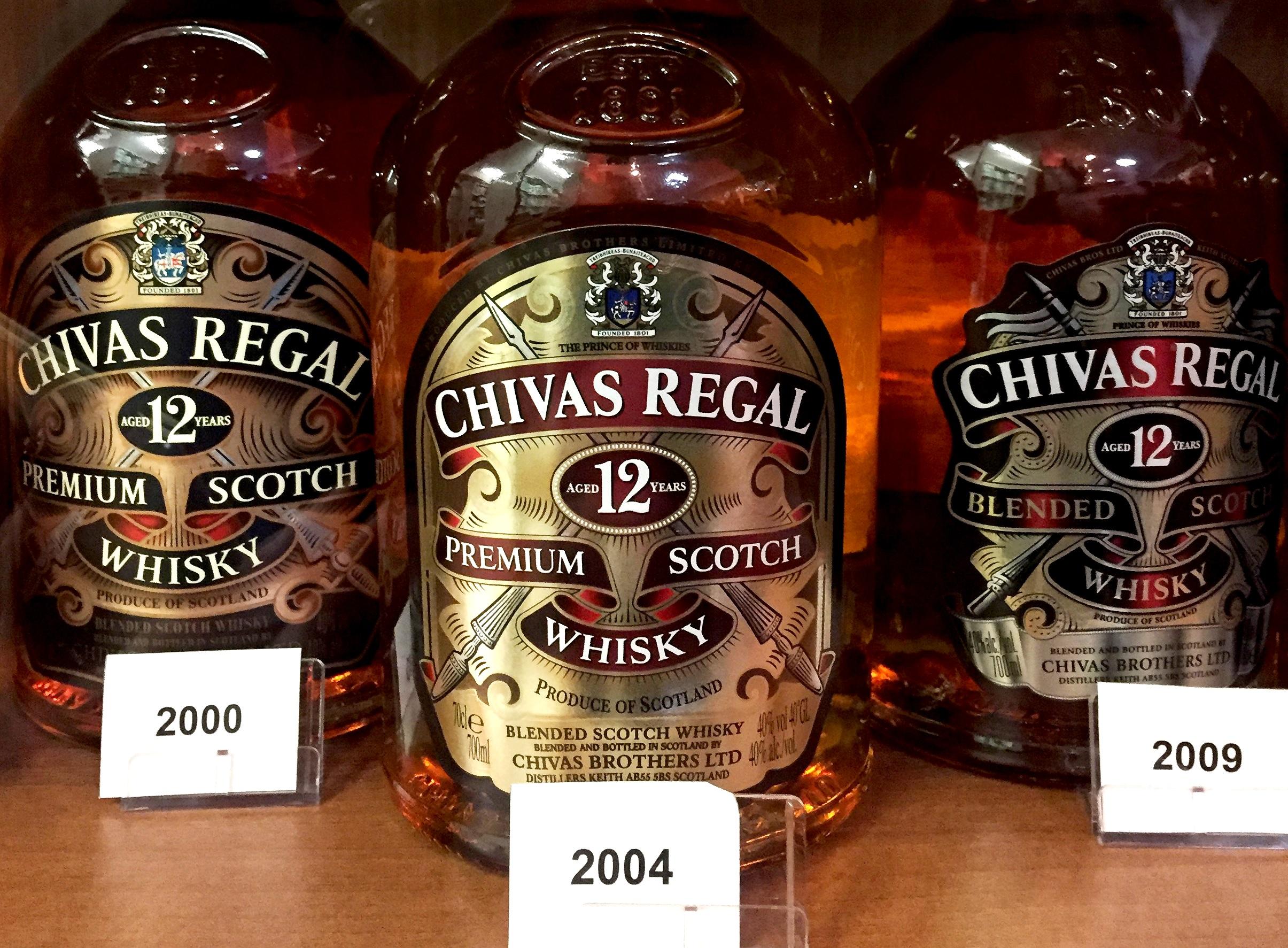 Chivas Regal Whisky Archive_4.jpg