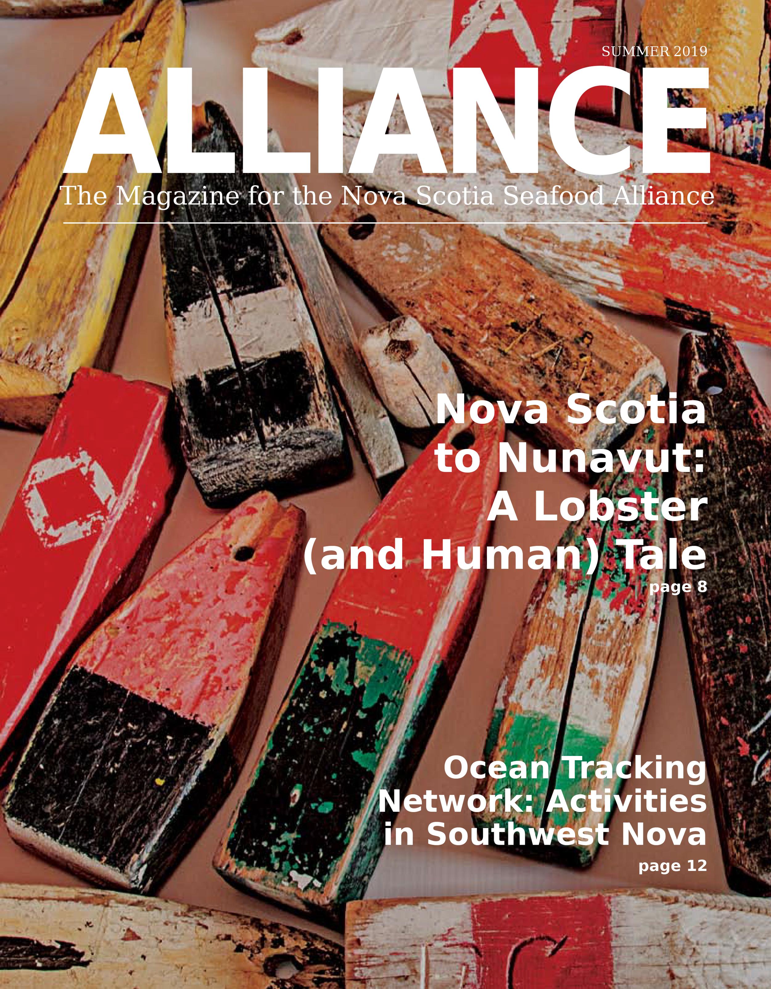 ALLIANCE Magazine summer 2019-1.png