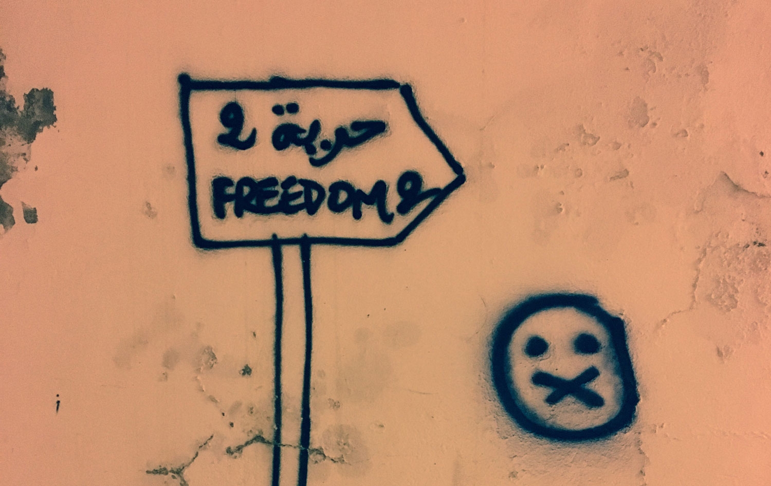 Graffiti in the Medina of Tunis says 'Freedom 2km away'. Following the uprisings, many Tunisians feel that freedom is still a long way off. Photo: Kloé Tricot O'Farrell, Saferworld