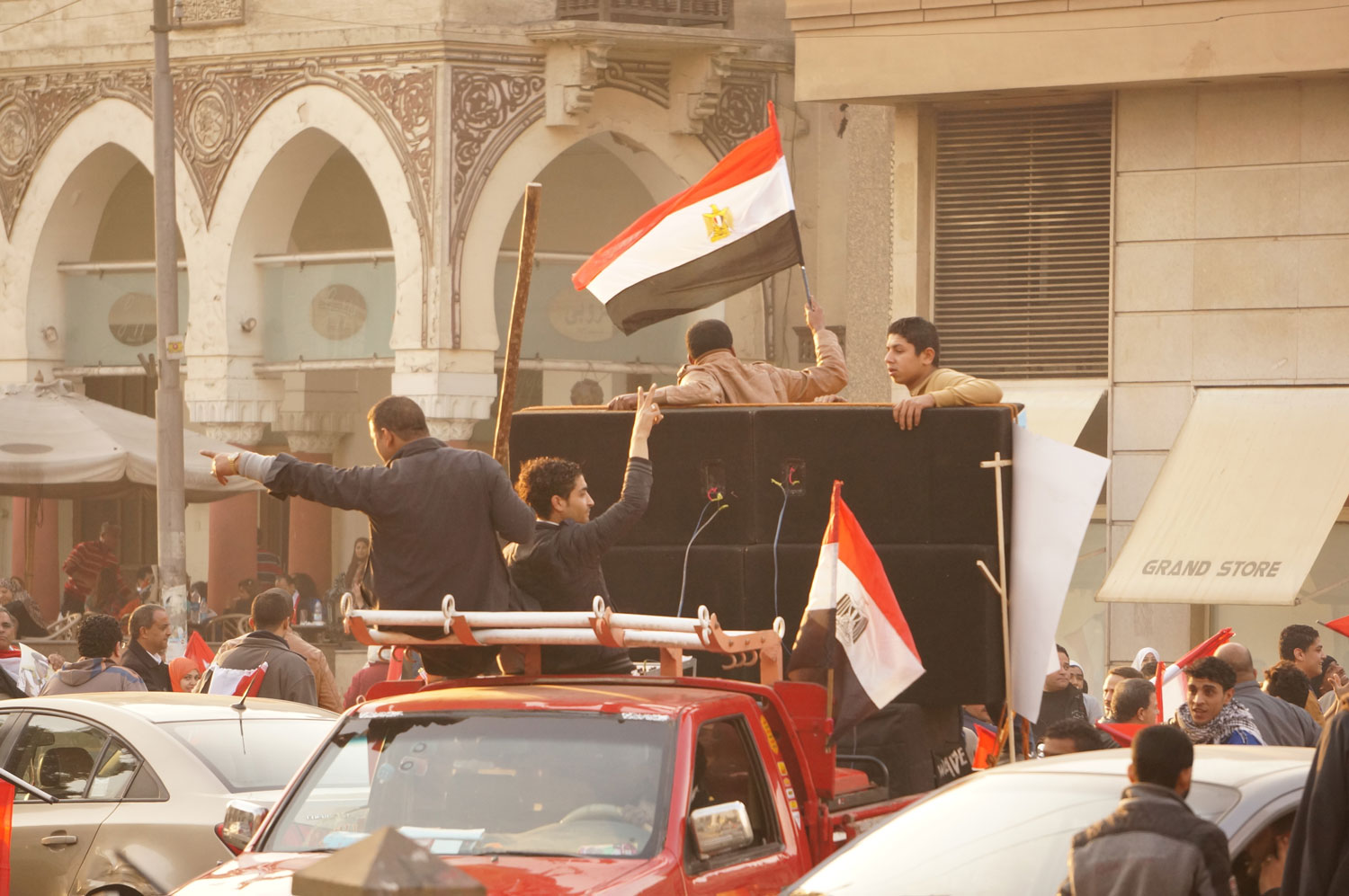 Pro-Sisi demonstration in 2014. Photo: Flickr/Sebastian Horndasch