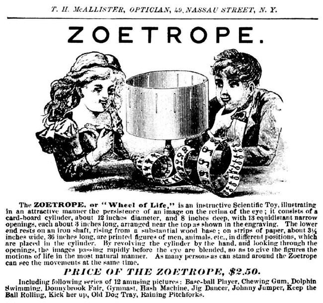 Zoetrope.jpg