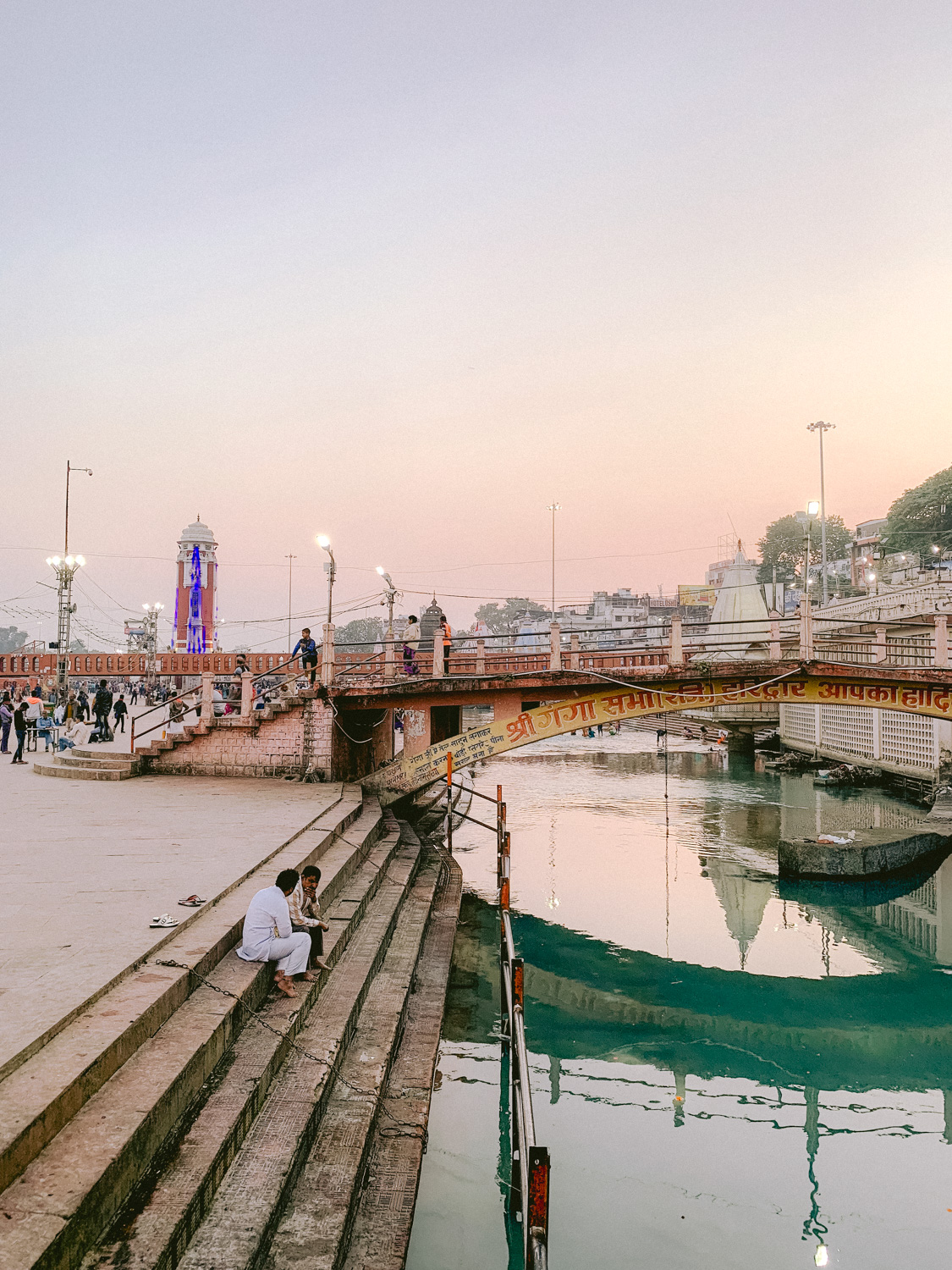 """HAR KI PAURI - """"Har Ki Pauri is a famous ghat on the banks of the Ganges in Haridwar in Uttarakhand state in India. This revered place is the major landmark of the holy city of Haridwar. Literally,"""
