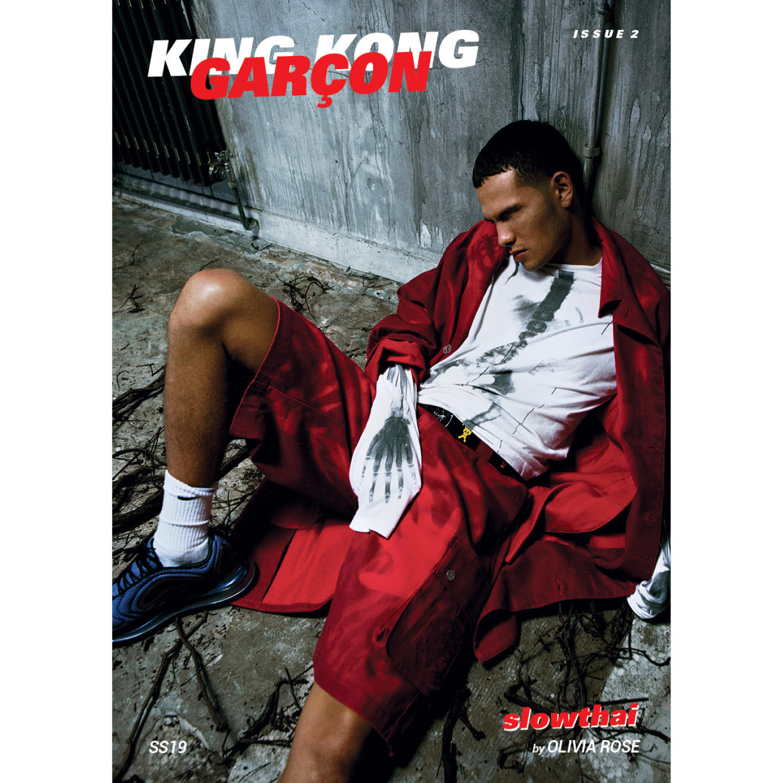 slowthai King Kong cover.jpg