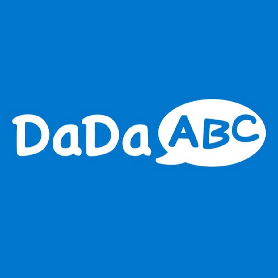 dadaabc.jpg