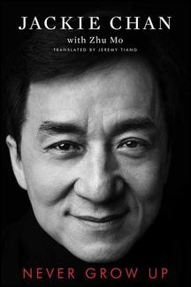 jackie-chan-never-grow-up-book.jpg