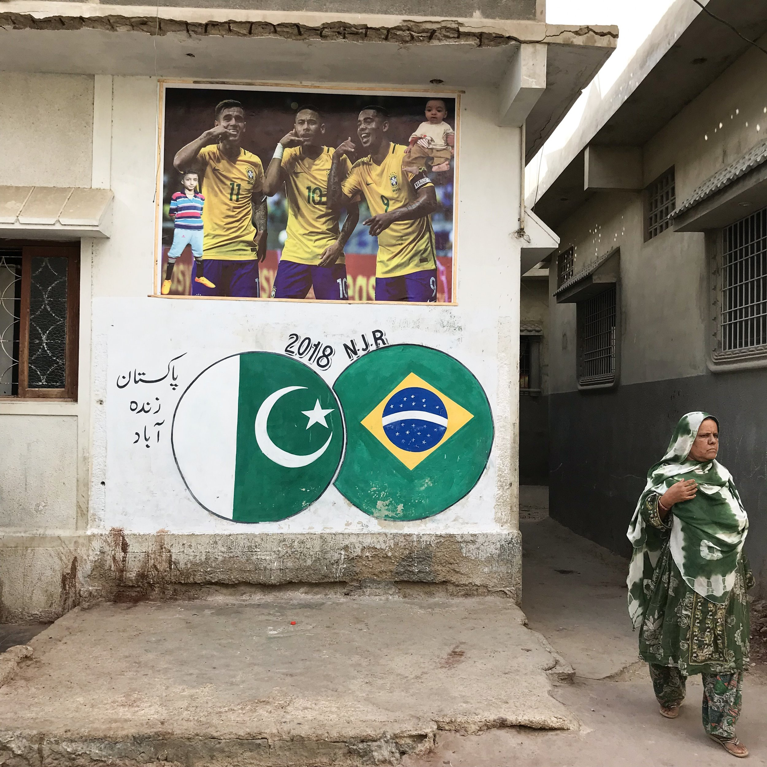 A strong connection between Pakistan and Brazil (Photo: Bilal Hassan)