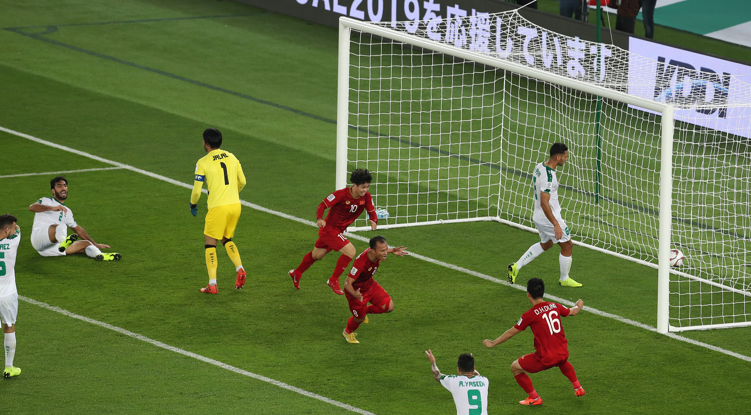 Nguyen Cong Phuong celebrating the second goal, an impressive performance (2019 Asian Football Confederation (AFC))