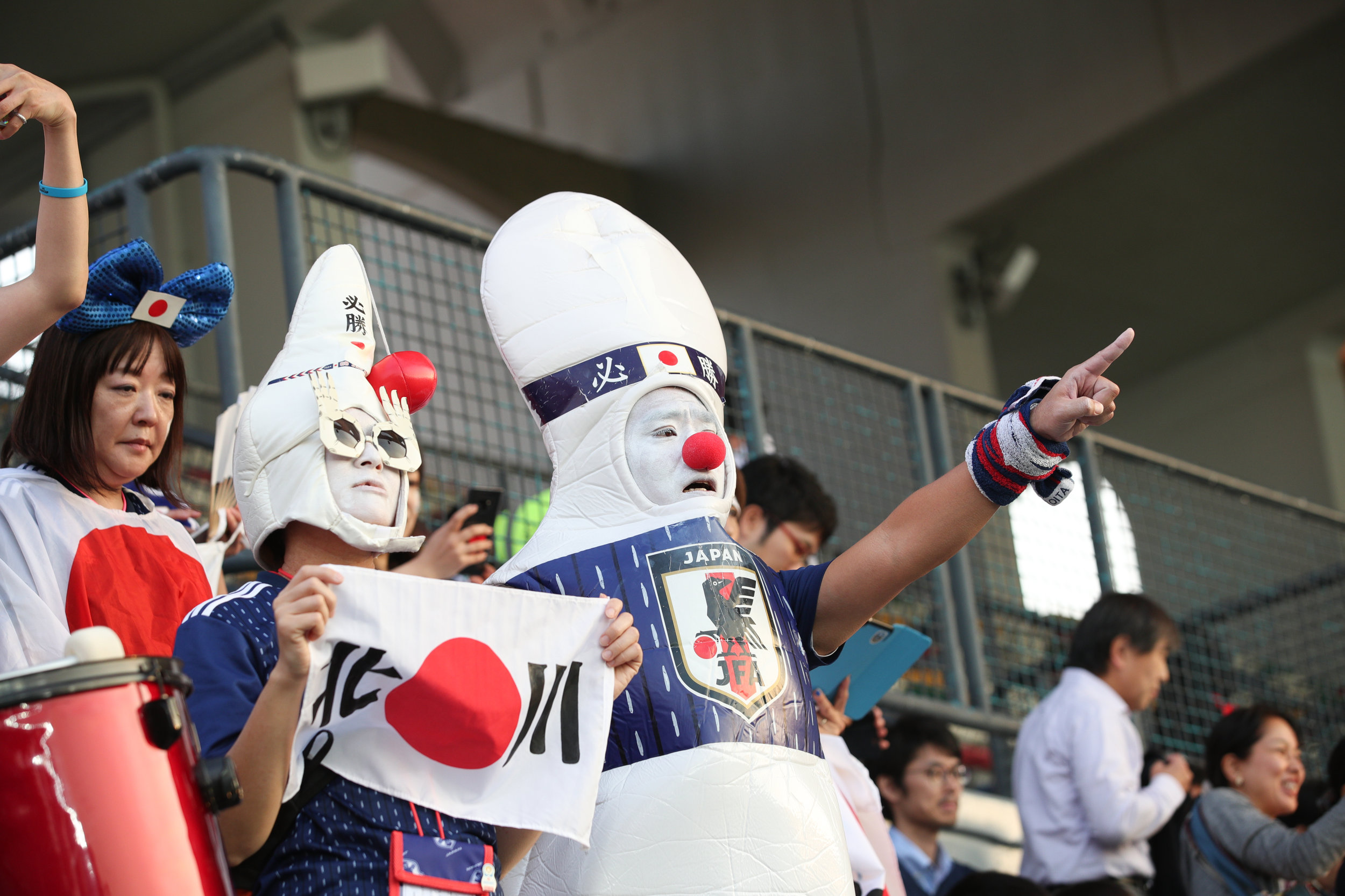 Japanese fans, will support the players in their decisive match (Asian Football Confederation (AFC))