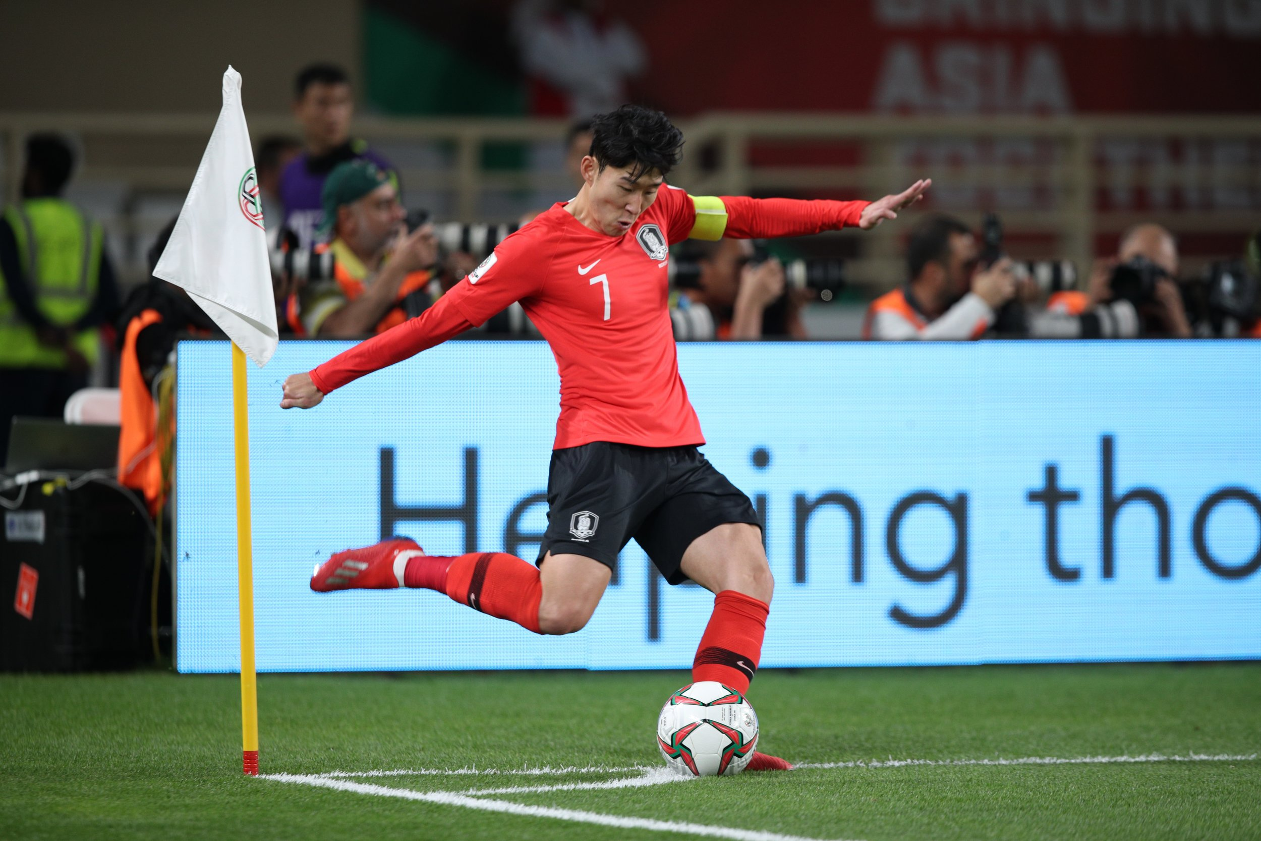 Son Heung-Min, an important addition to South Korea in crucial time (Asian Football Confederation (AFC))