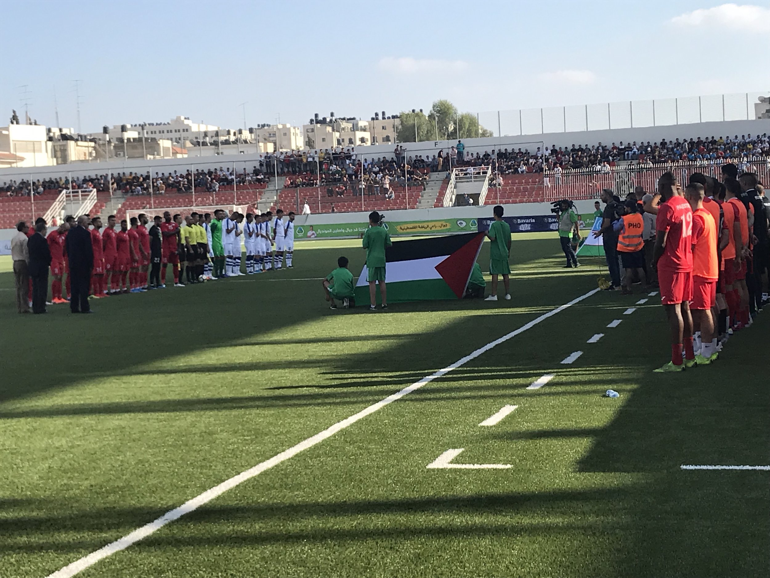 The national anthem is always a sensitive moment in home games at Faisal Husseini (BabaGol)