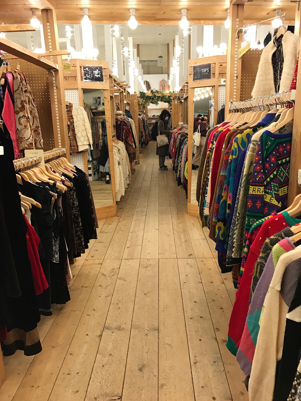 Best Vintage Shopping in Kyoto - Three Stars