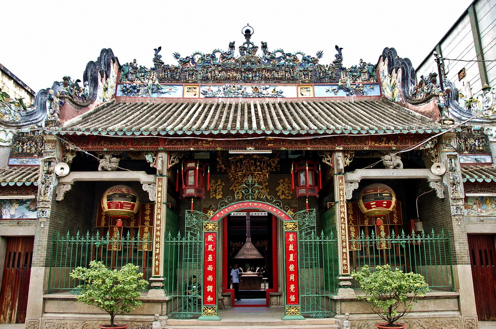 Saigon City Tour - Chinatown - Temple