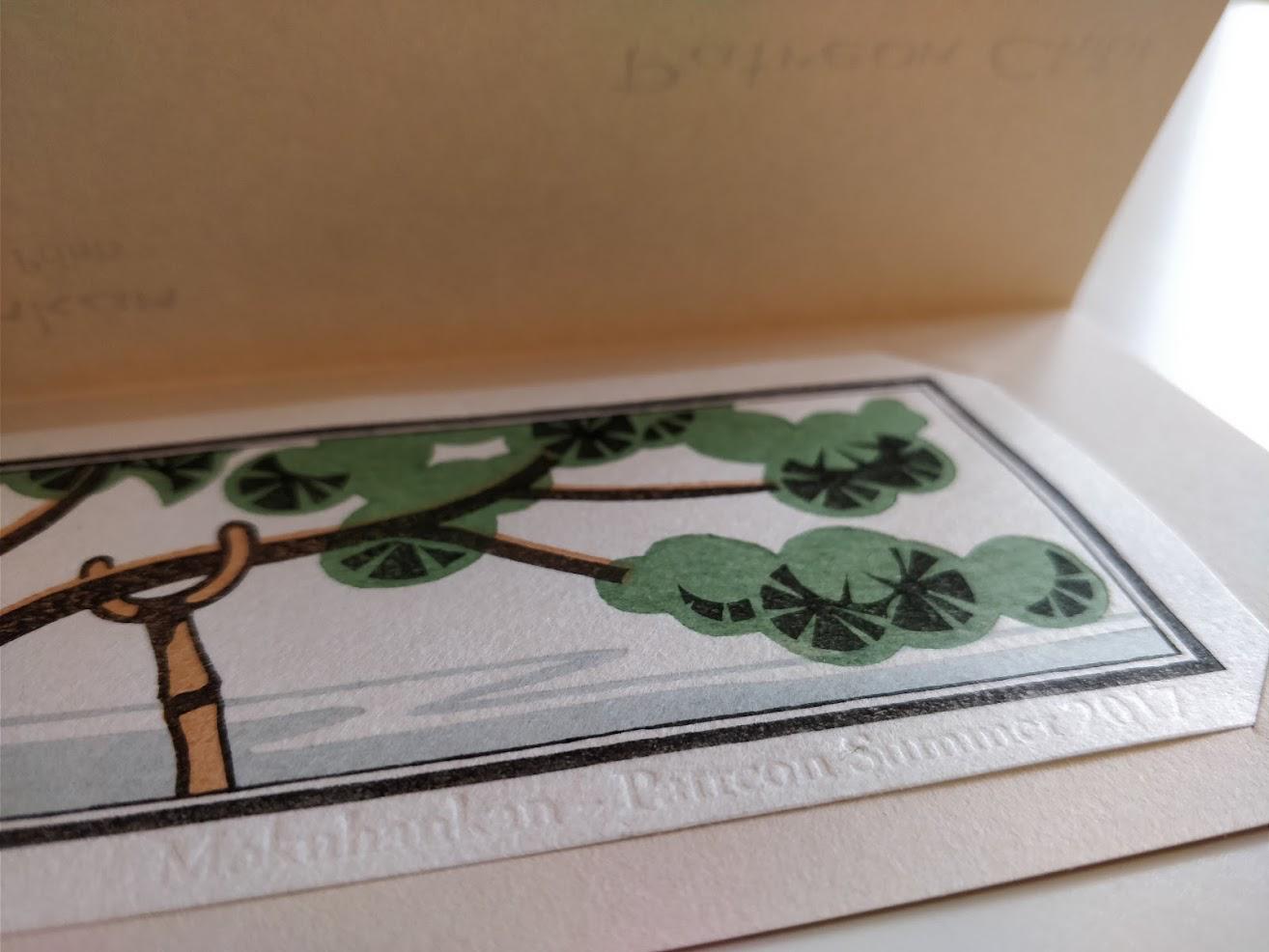 Mokuhankan Patreon - Miniature woodblock print from the Mokuhankan studio - design by John Amoss.