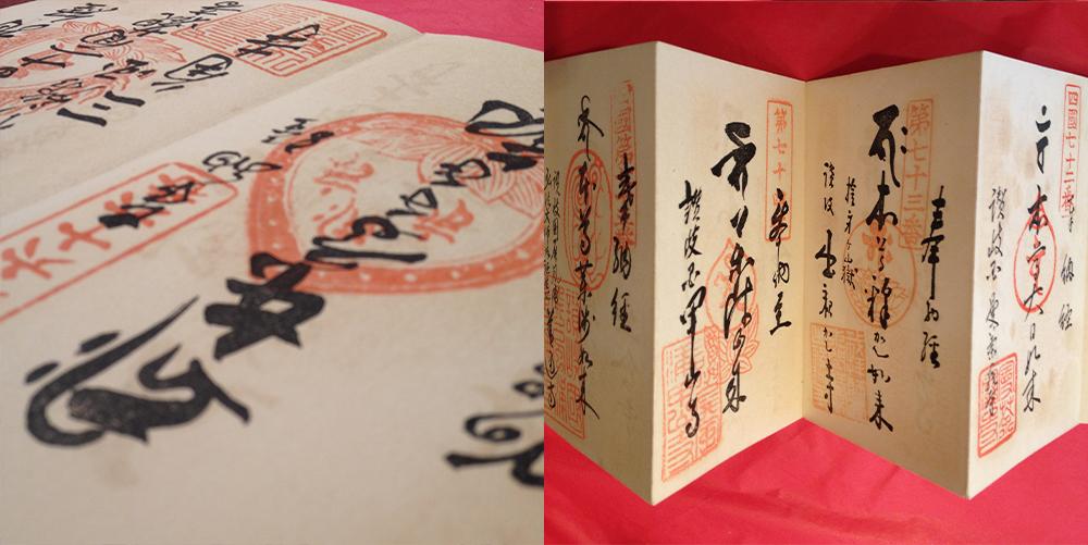 KimonoKimonoNOKYO-CHO.jpg
