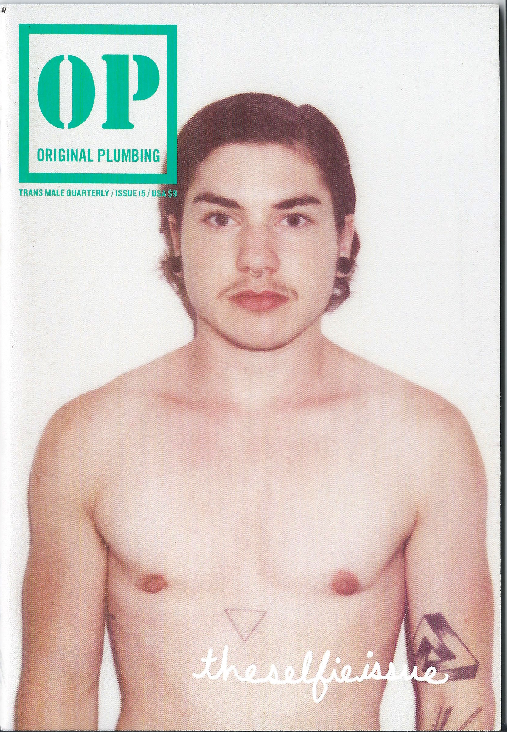 OP #15, Self-portrait cover by Wynne Neilly