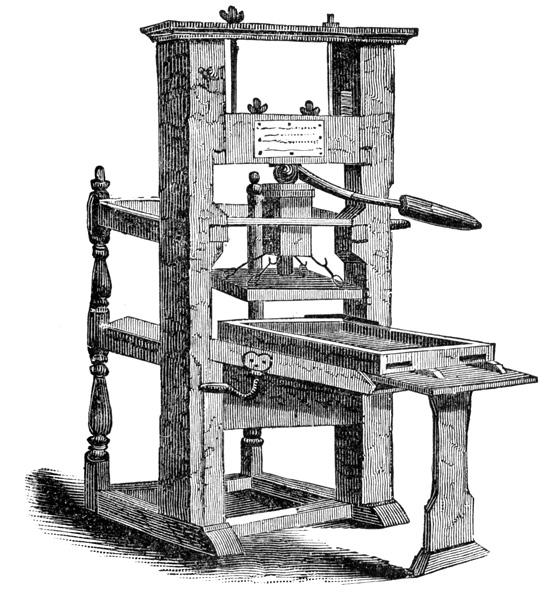printing-press-invention-6.jpg