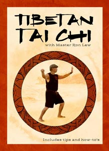 Tibetan Tai Chi (30 mins)