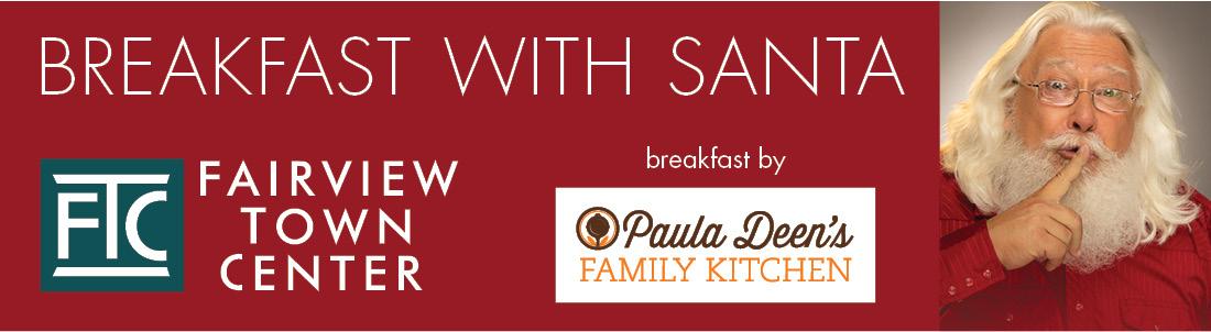 santa breakfast ticketing header image.jpg