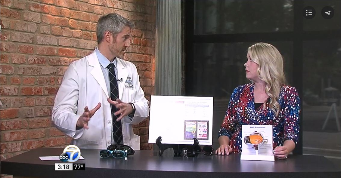 Click the photo above to watch Dr. Evan Newbolt discuss Macular Degeneration on KATV's Good Afternoon Arkansas.