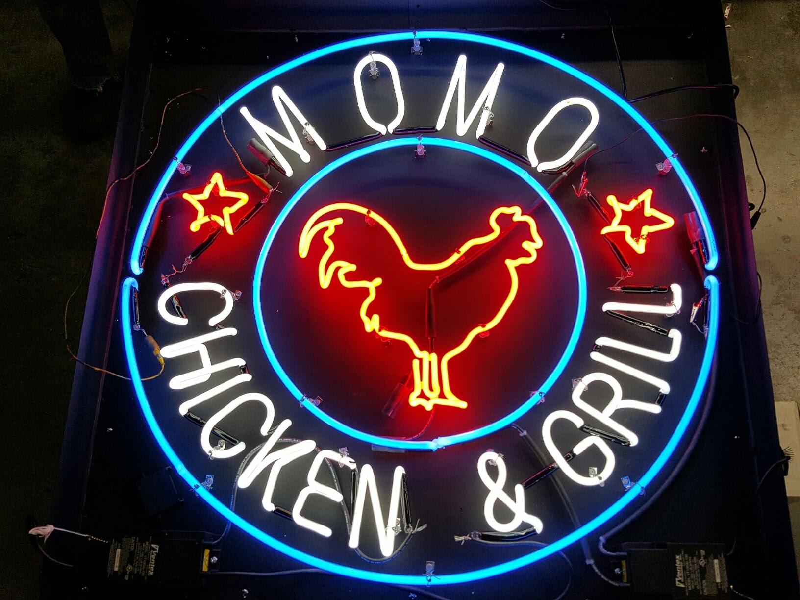 Momo Chicken in Bethesda
