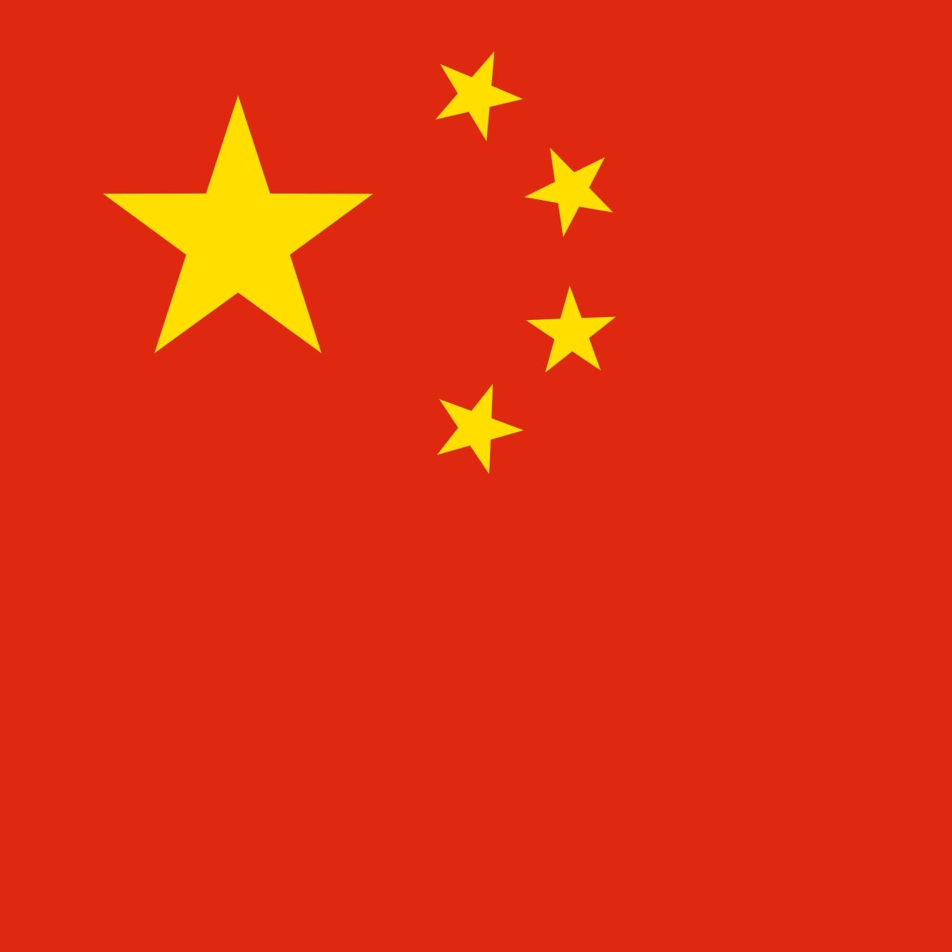 Flag_of_China.jpg