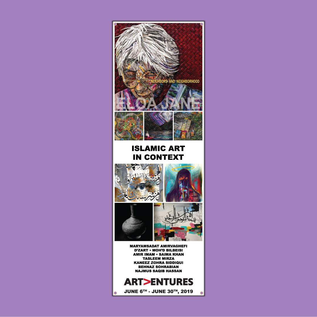 Art Ventures NWA June 2019 Banner
