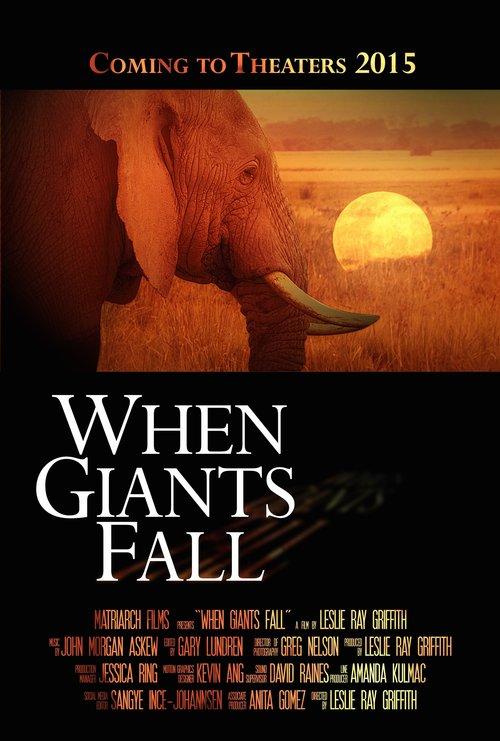 When-Giants-Fall_poster_goldposter_com_1.jpg