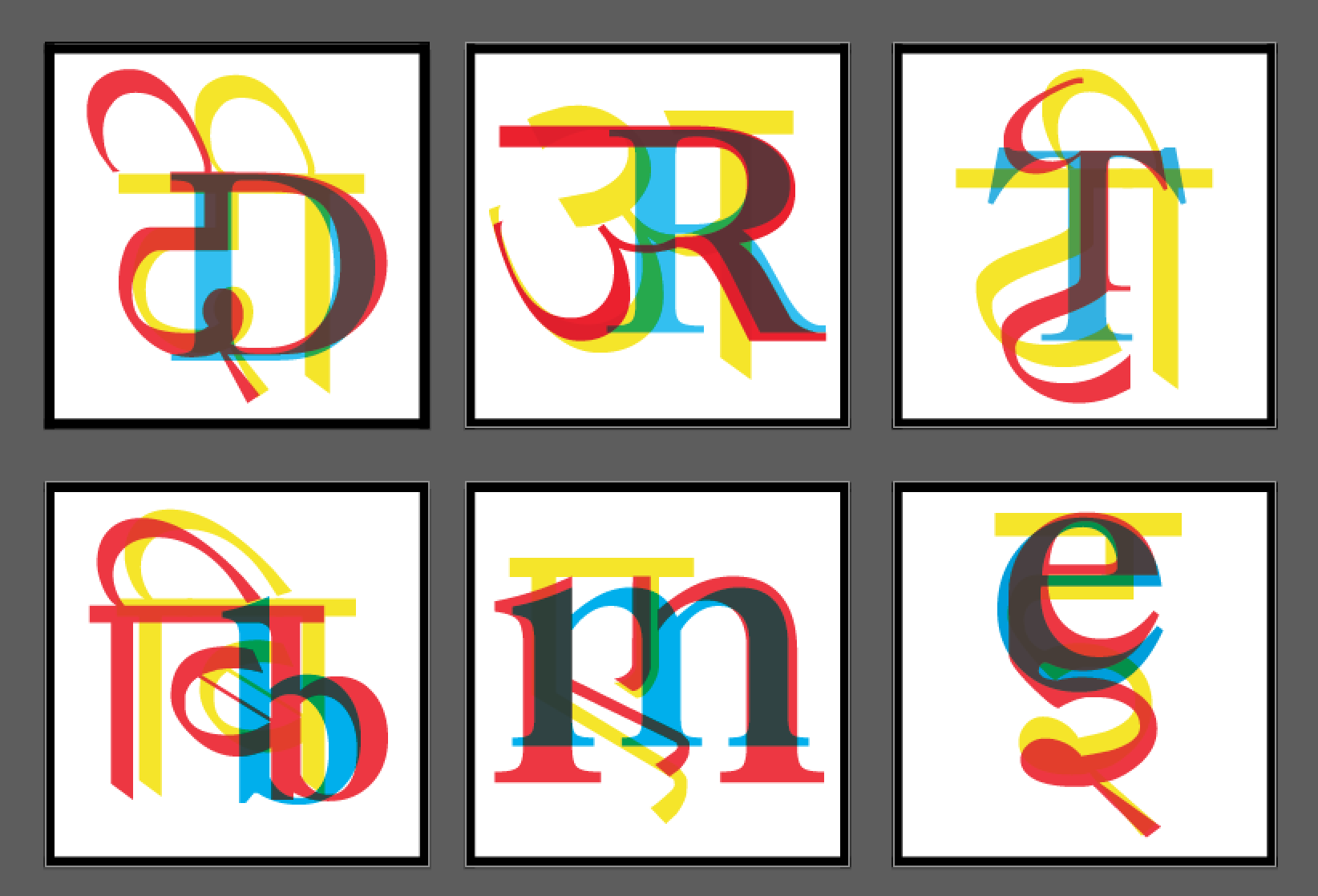 Six Display Letters - The display letters show three uppercase letters in the top row and three lowercase letter in the bottom row.
