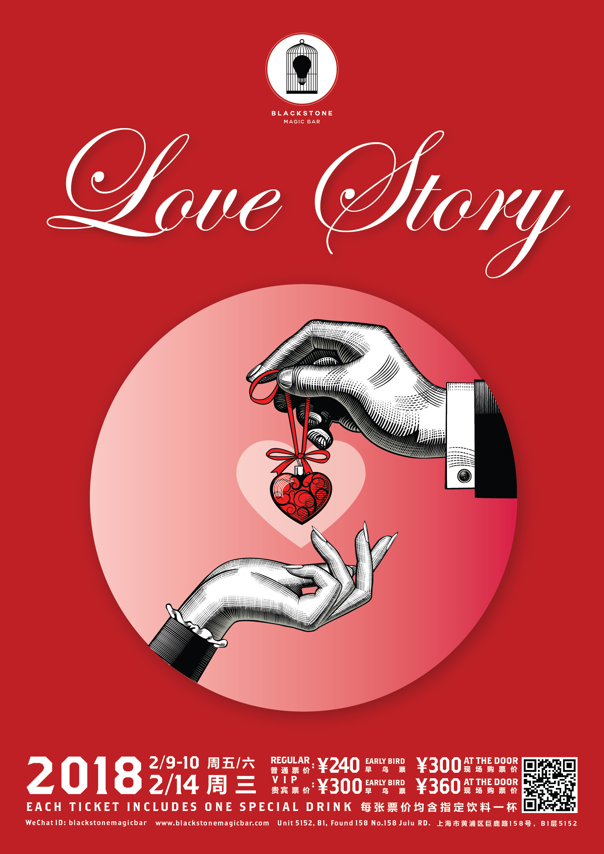 BLACKSTONE LIVE - 情人节特别演出《LOVE STORY》 BY Anson Chen