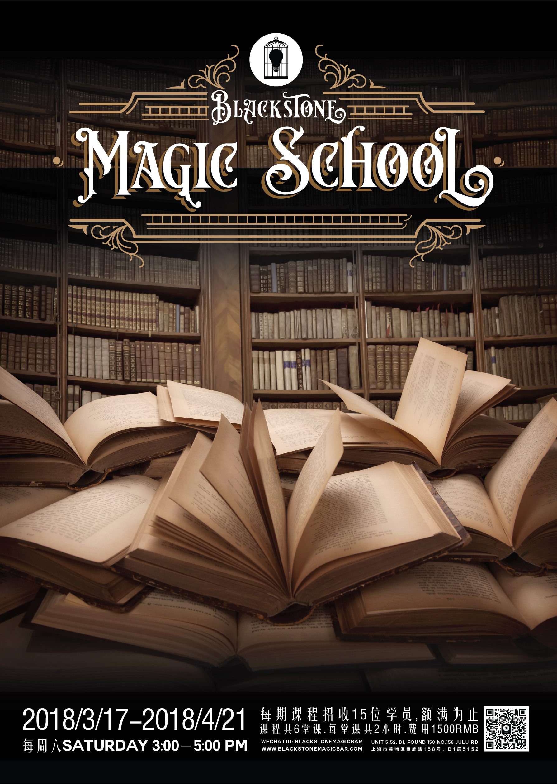 Blackstone Magic School