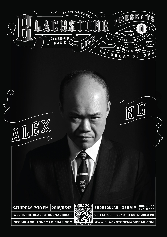 Blackstone LIVE - 特邀嘉宾 Alex NG
