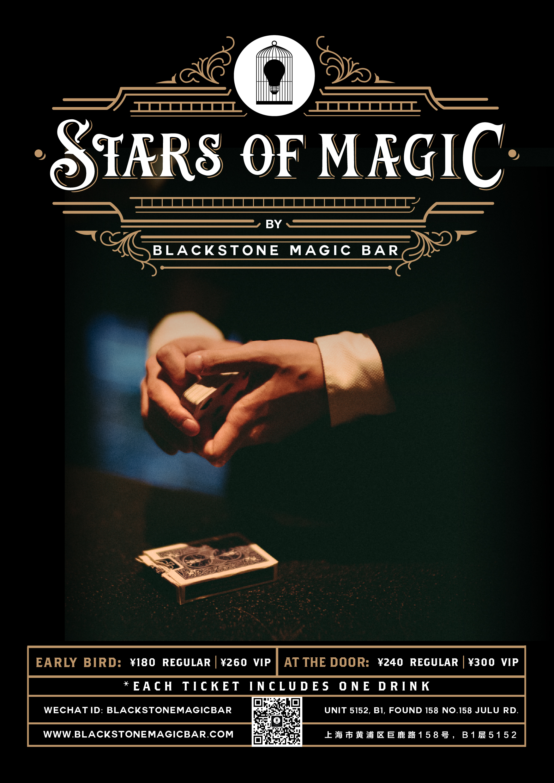 BLACKSTONE LIVE-《STARS OF MAGIC》