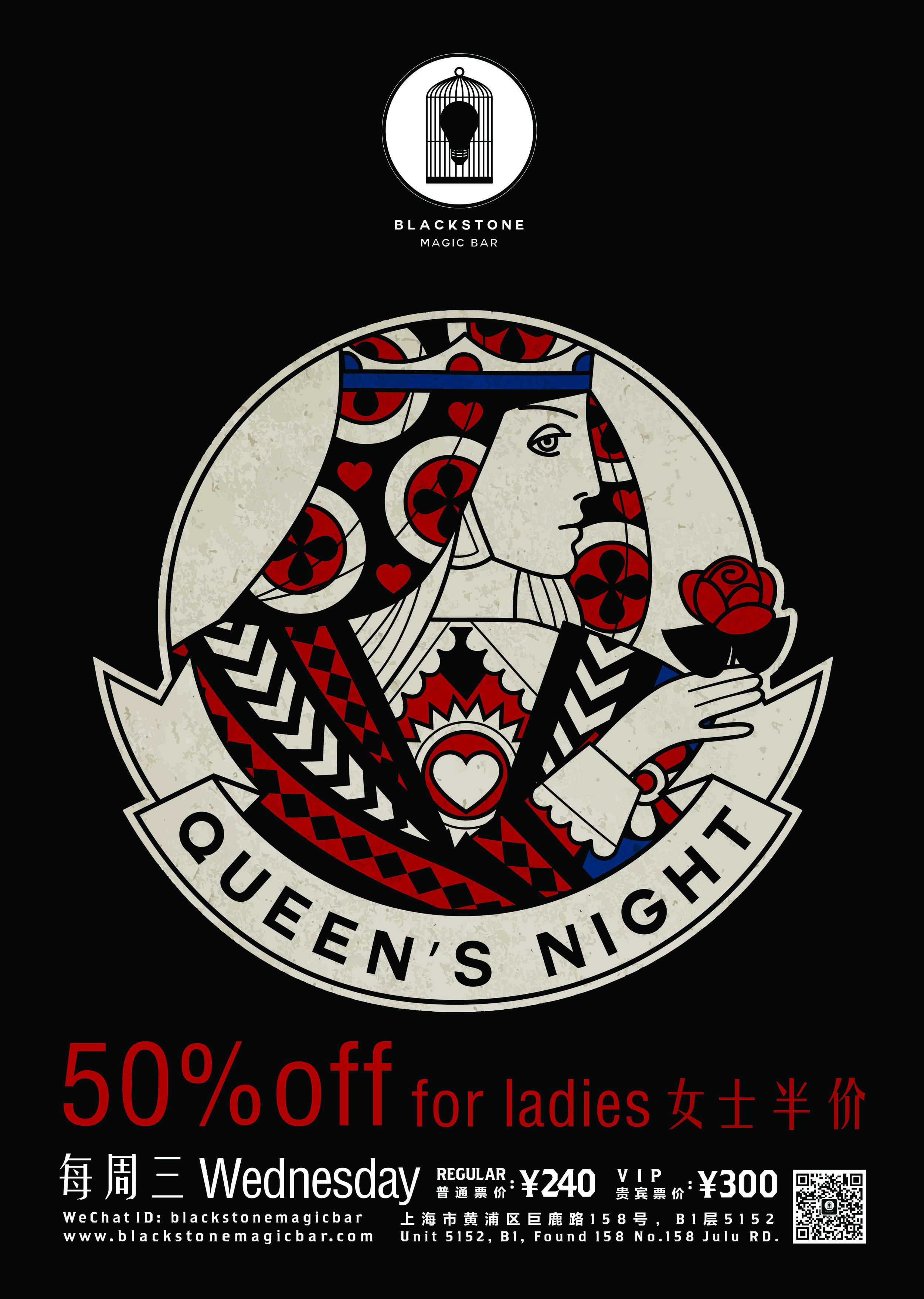queen's night-A3.jpg