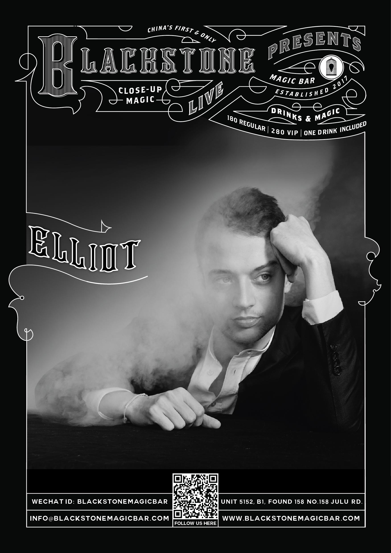 BLACKSTONE LIVE - ELLIOT