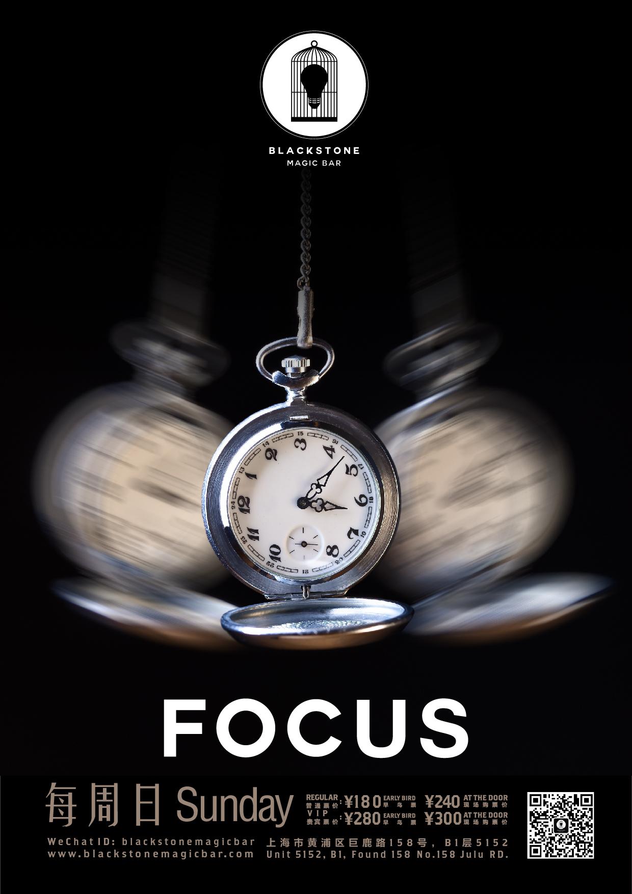 Blackstone LIVE - Focus
