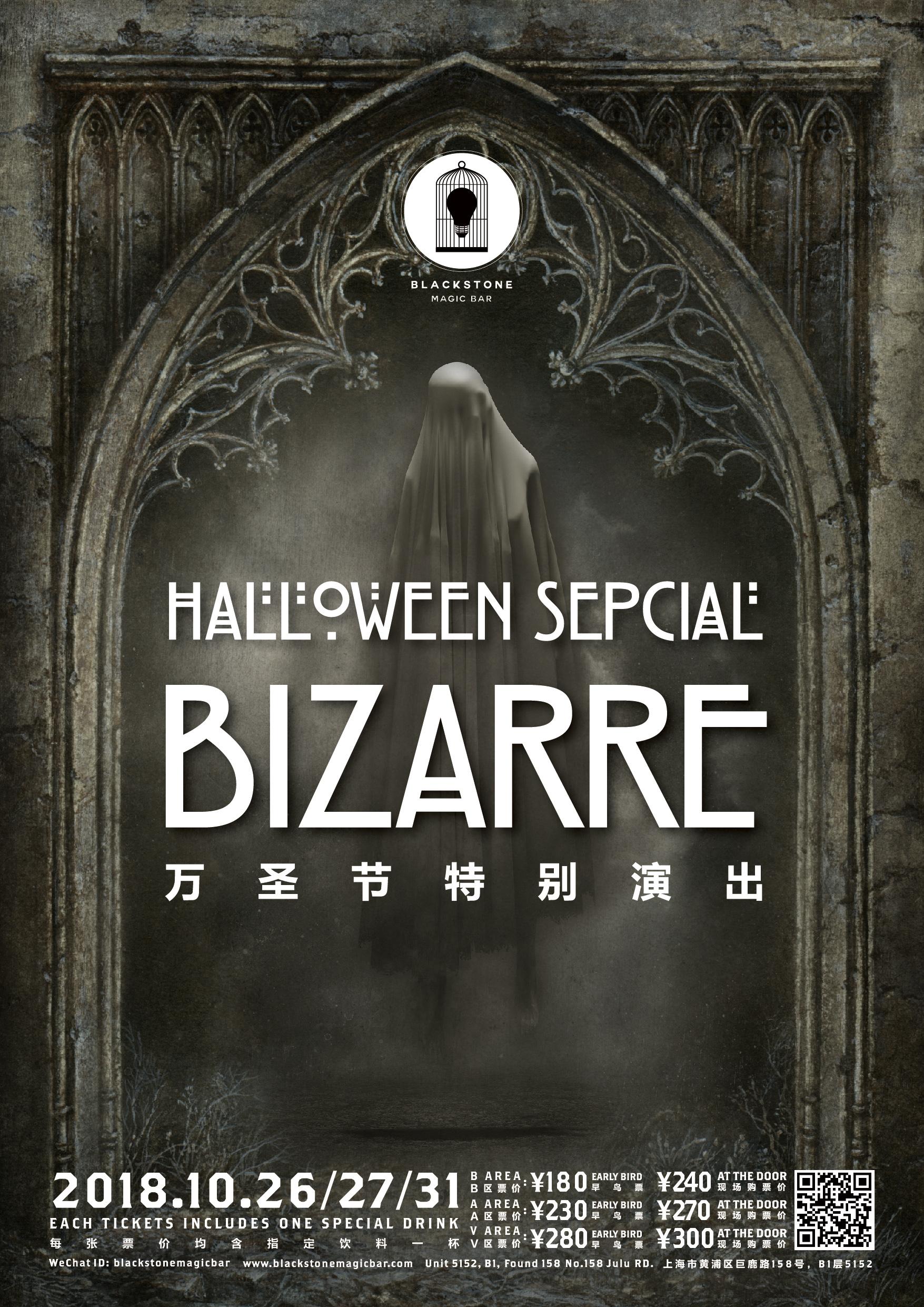 Blackstone LIVE - BIZARRE HALLOWEEN SEPCIAL