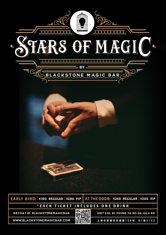 star of magic.jpg