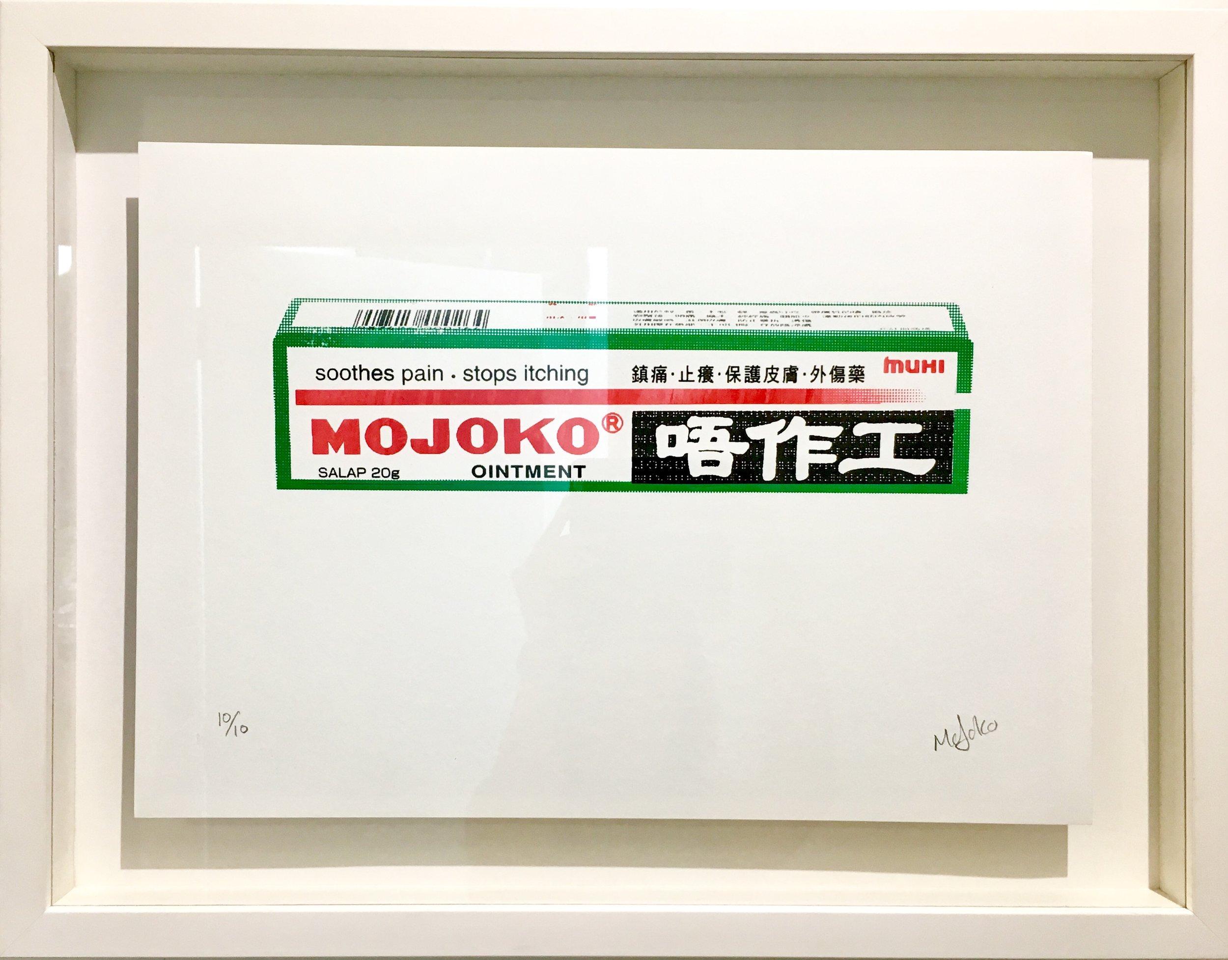 Mopiko