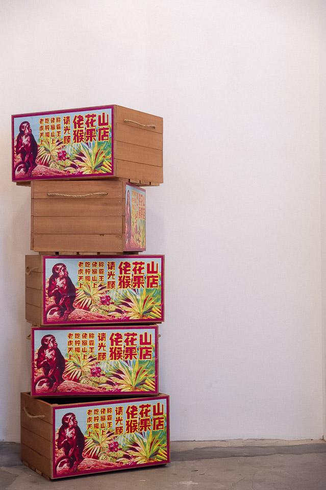 老虎天上吃柠檬佬猴山上称霸王 (Lao Hor Tngee Teng Jiak Leng Mong, Lao Gao Swa Teng Zhor Ba Ong)