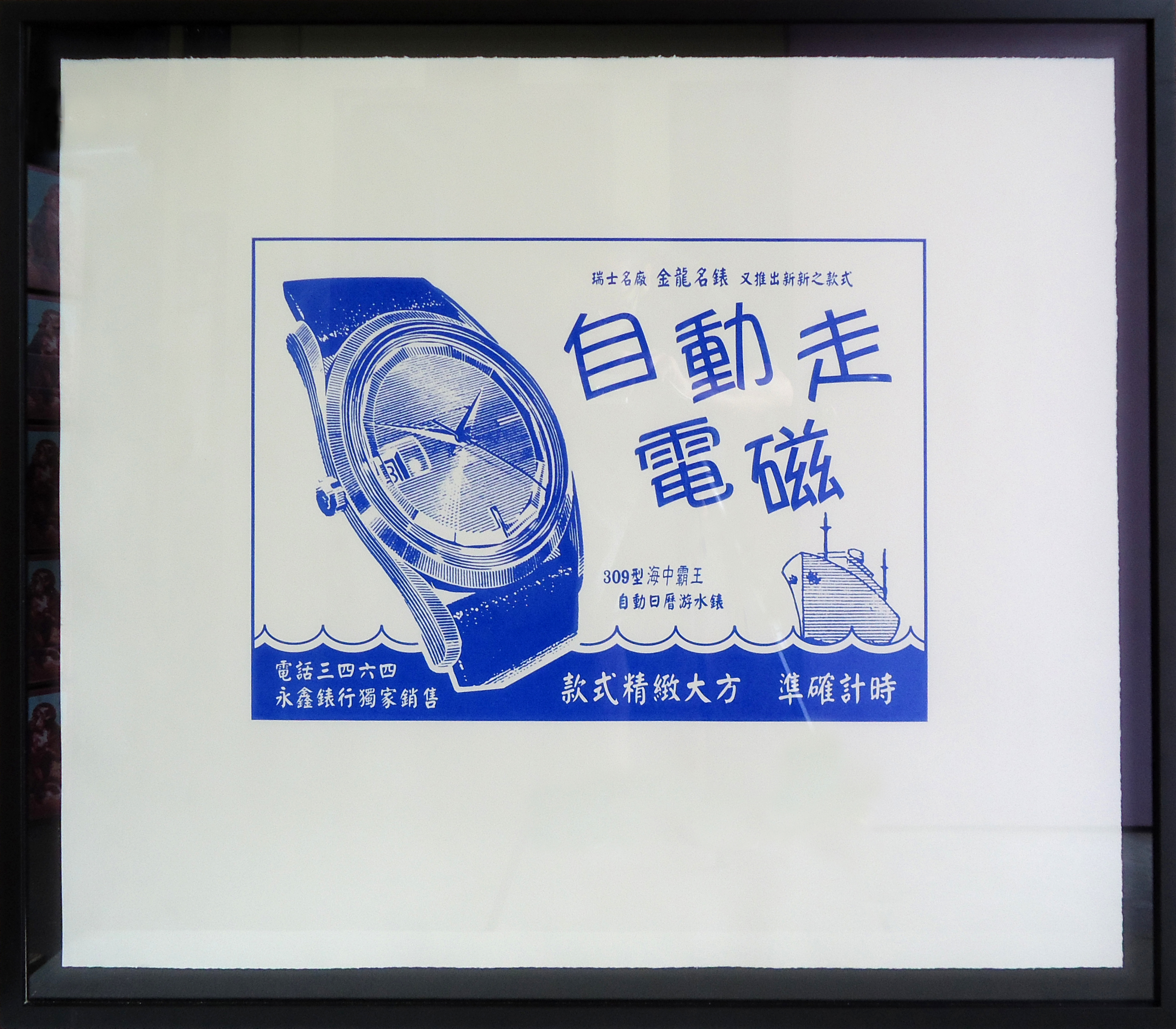 自动走电池 (Zhi Dong Kia Dian Thor)