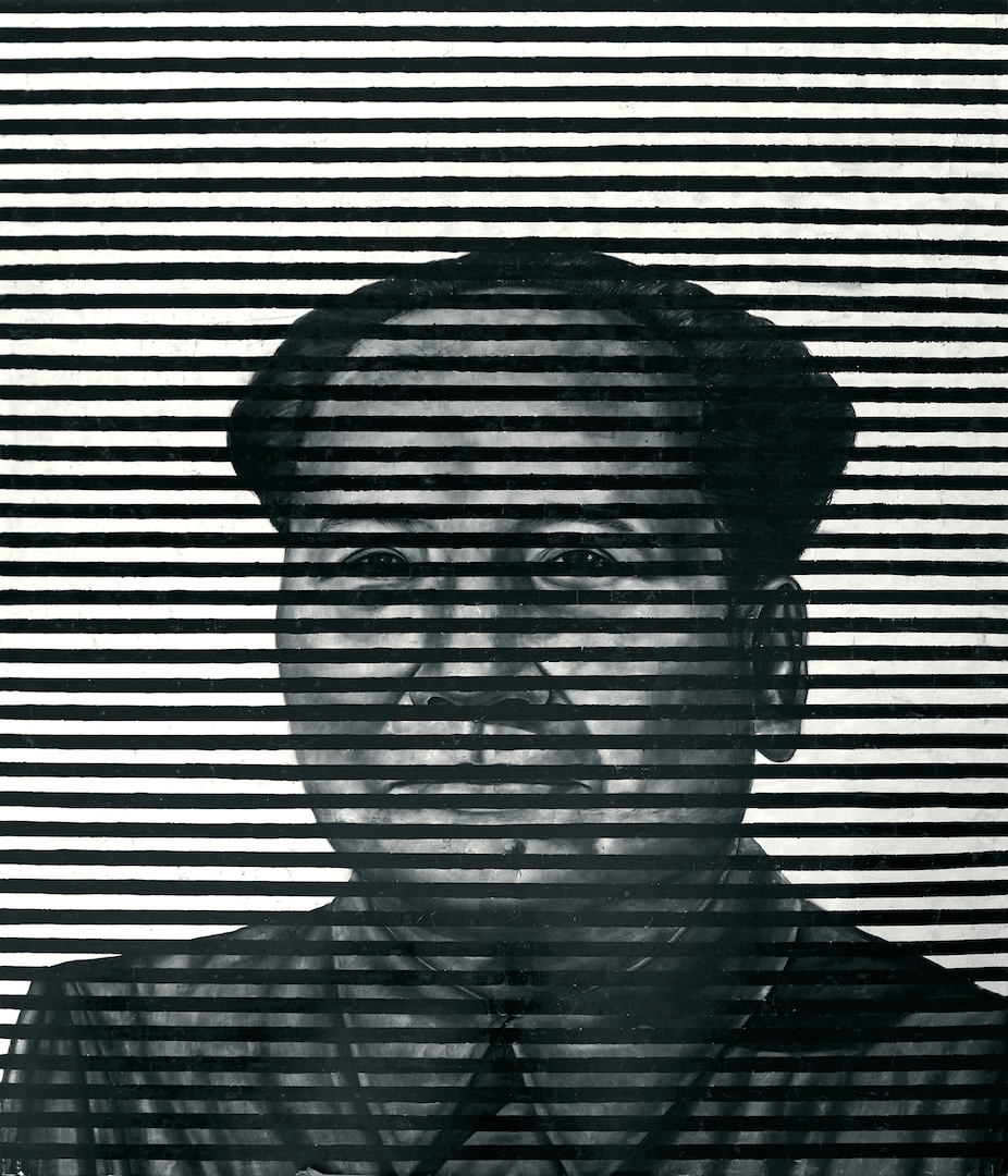Mao Zedong #4 from Red Project
