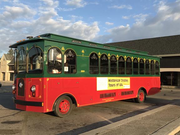 oct 2017 trolley.jpg