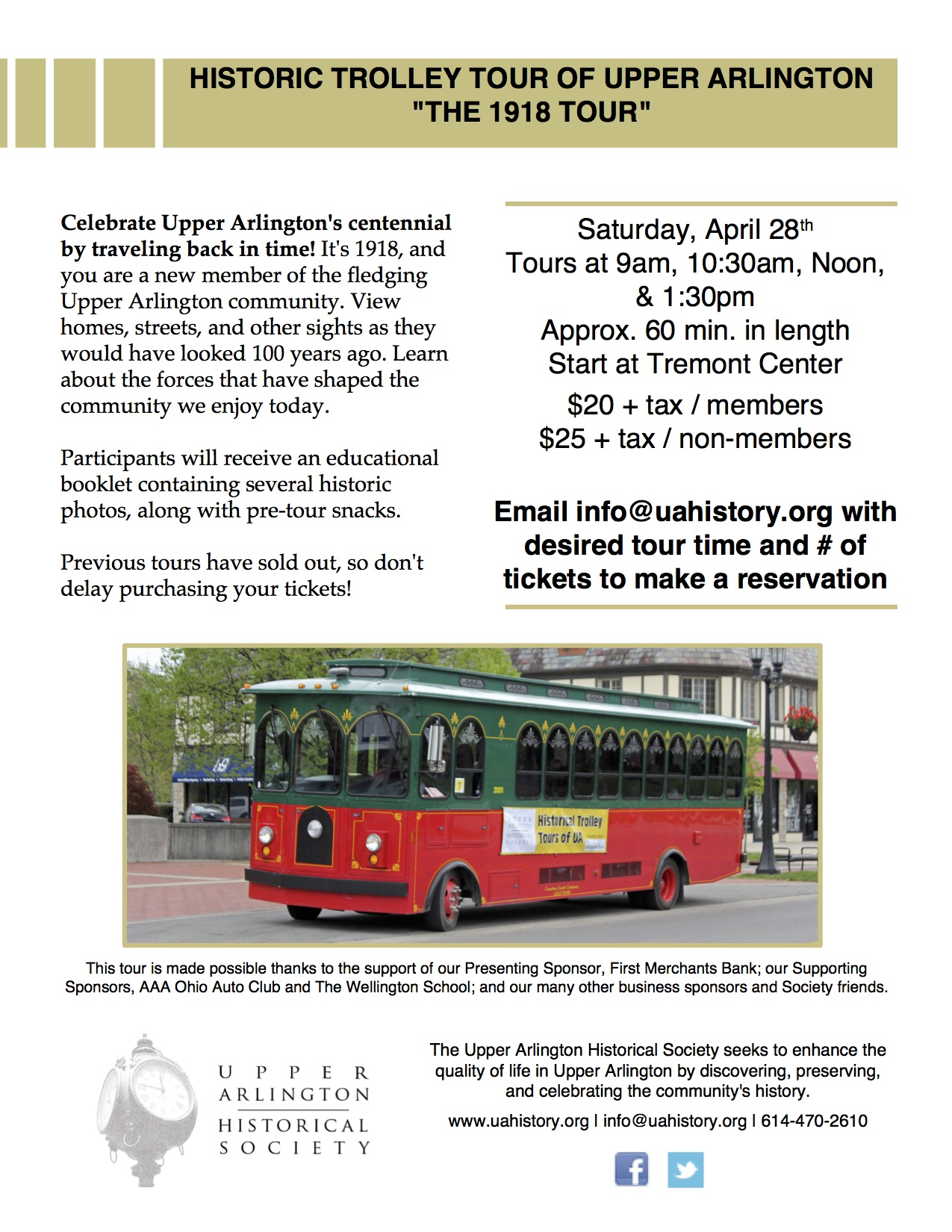 2018 apr 28 tour flyer trolley.jpg