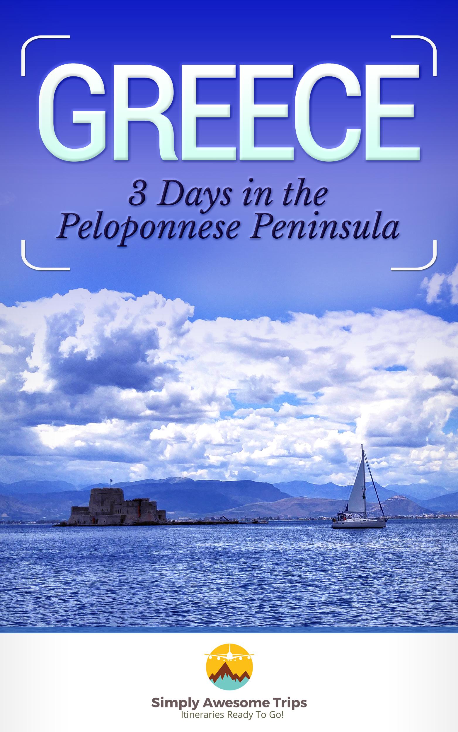 pelopponese book cover.jpg