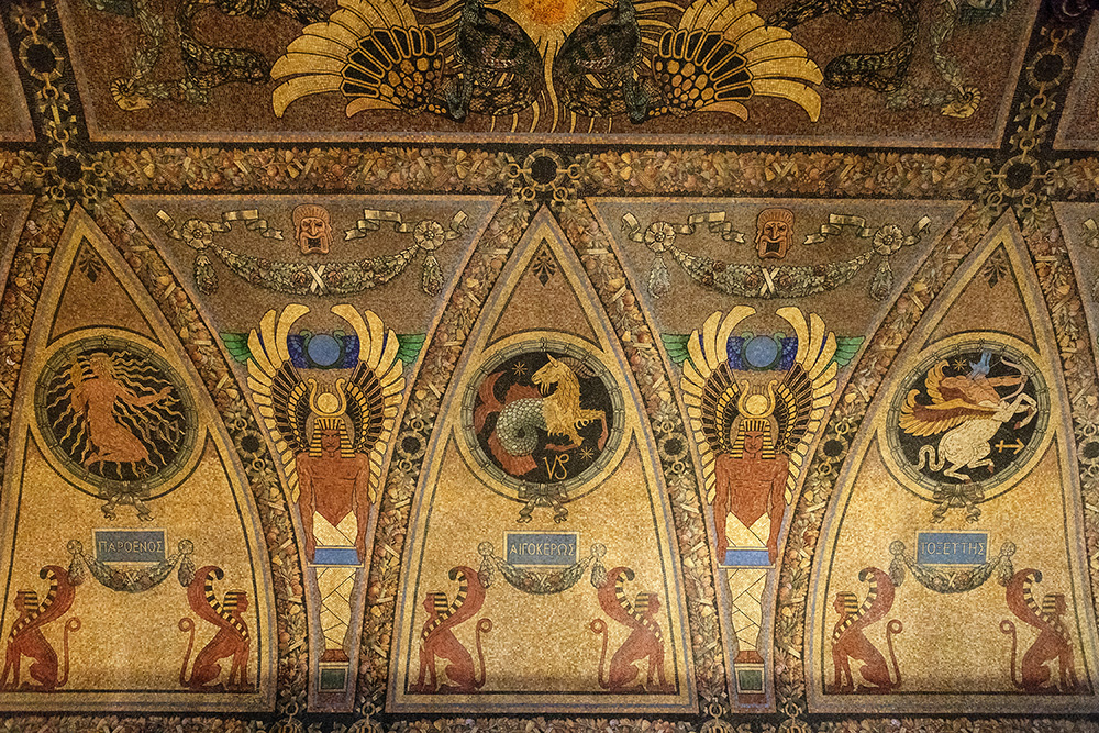 The ceiling of the entrance room of the New York City's Municipal Archives building in Manhattan.
