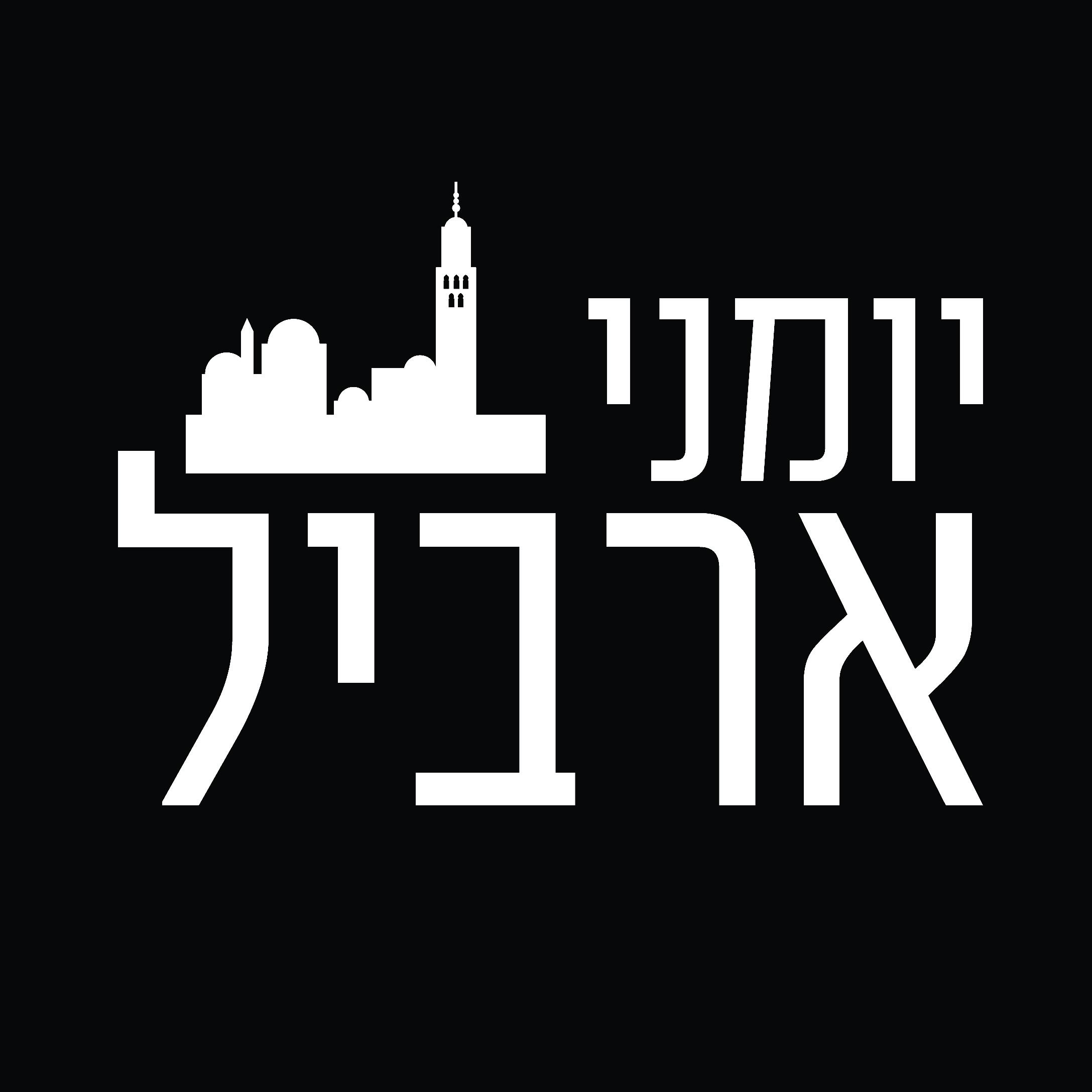 logo-05 copy.jpg
