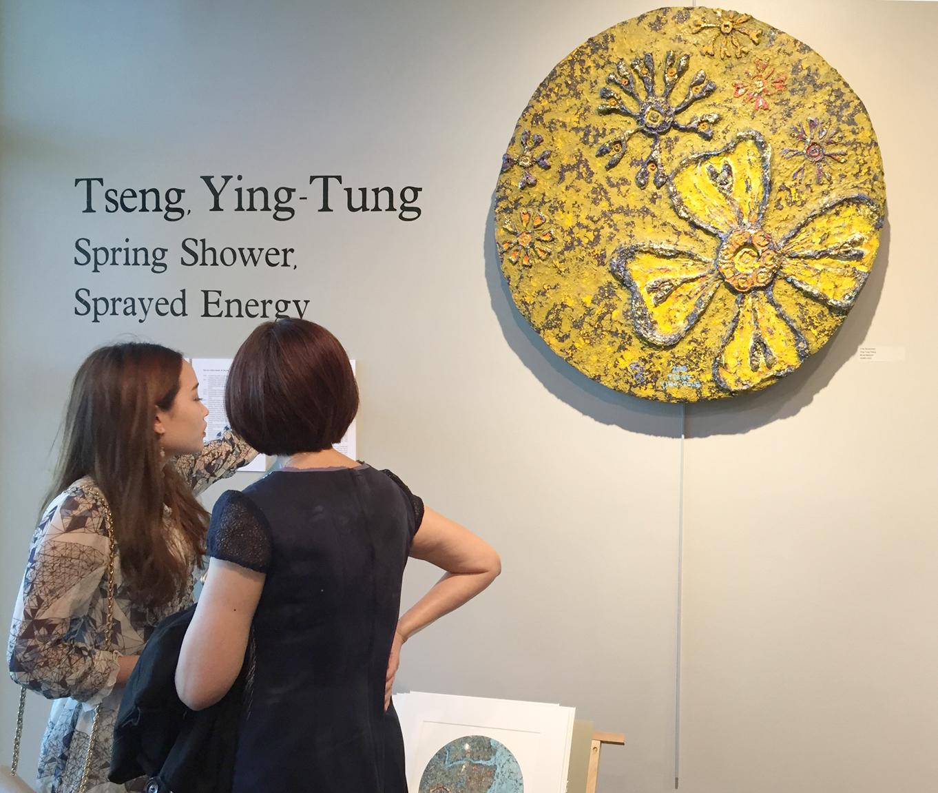 Tseng, Ying-Tung show wall title.jpg