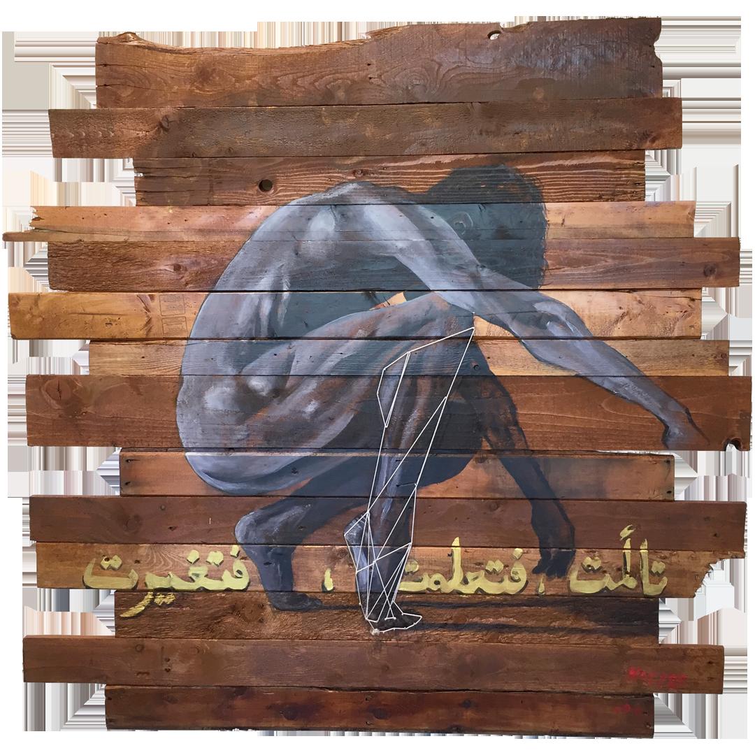 I Suffered, I Learned, I Changed   Nayyef Hrebid