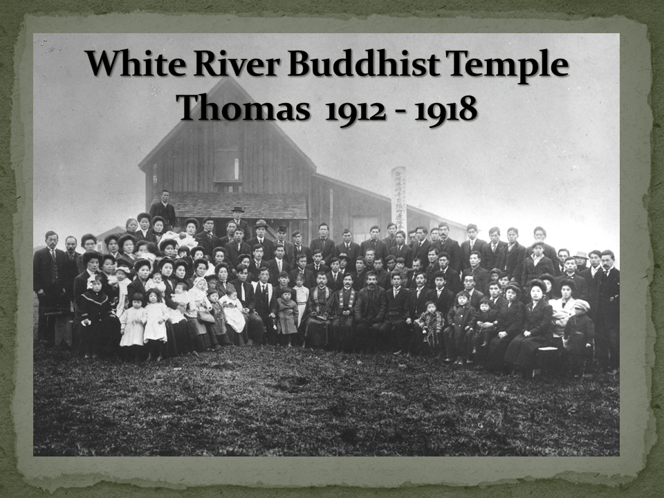 WRBT-Thomas-1912.png