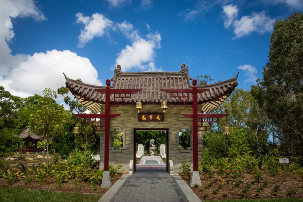 Bundaberg Chinese Gardens Entry .png